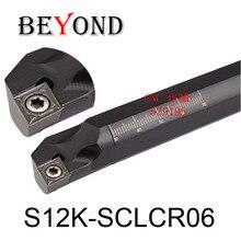 OYYU S12M-SCLCR06 держатель внутреннего токарного инструмента расточные режущие инструменты использовать мини токарный станок с ЧПУ обрабатывающий центр использовать Карбид Алюминия