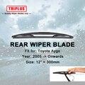"""Rear Wiper Blade for TOYOTA AYGO (2005-2013) 1pc 12"""" 300mm,Car Rear Windscreen Wipers Back Window Windshield Wipers"""