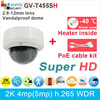 Built In Heater 2 8 12mm 2K UHD ONVIF IP Camera Outdoor Dome 4mp 2mp 1080P