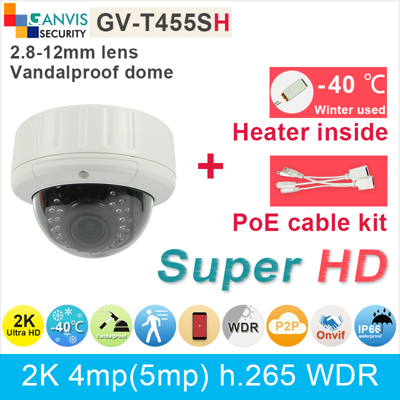 Built in heater 2.8-12mm 2K UHD ONVIF IP camera outdoor dome 4mp 2mp 1080P security CCTV camera with PoE cable kit GV-T455SH pk russian cctv security ip camera 5mp 1080p outdoor 2 8mm varifocal 4x manual zoom built in heater ip surveillance street camera