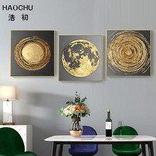 HAOCHU Vintage abstracto redondo patrón de bolas de papel de aluminio dorado textura arte Poster lienzo impreso pintura hogar pared Hotel decoración imágenes