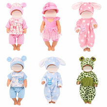 Doll Clothes Variety of cartoon crawling clothes for 43cm baby doll accessories