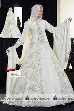 New Muslim Islamic Abaya Wedding Dresses 2016 Lace Ball Gown Dubai Kaftan Wedding Dress Arab long sleeves Amira Dresses Gowns