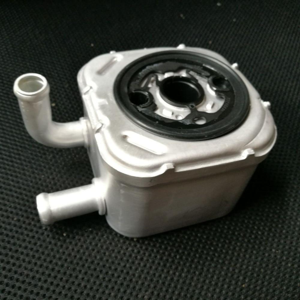 New Engine Oil Cooler For Audi Volkswagen Skoda 2.5 Tdi A4