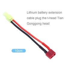 Female T Plug To Small Male Mini Connector Cable For RC LiPo Battery Rc Model 10CM