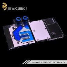 Фотография Bykski N-AS1080TI STRIX-X Full Cover Graphics Card Water Cooling Block for ASUS ROG STRIX GTX1080TI 1080 1070