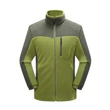 Fleece Hiking Jacket for Men
