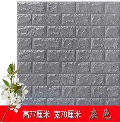 3D wall tile pattern wallpaper background wall waterproof self adhesive wallpaper bumper soft package self adhesive stickers in Wall Stickers from Home Garden