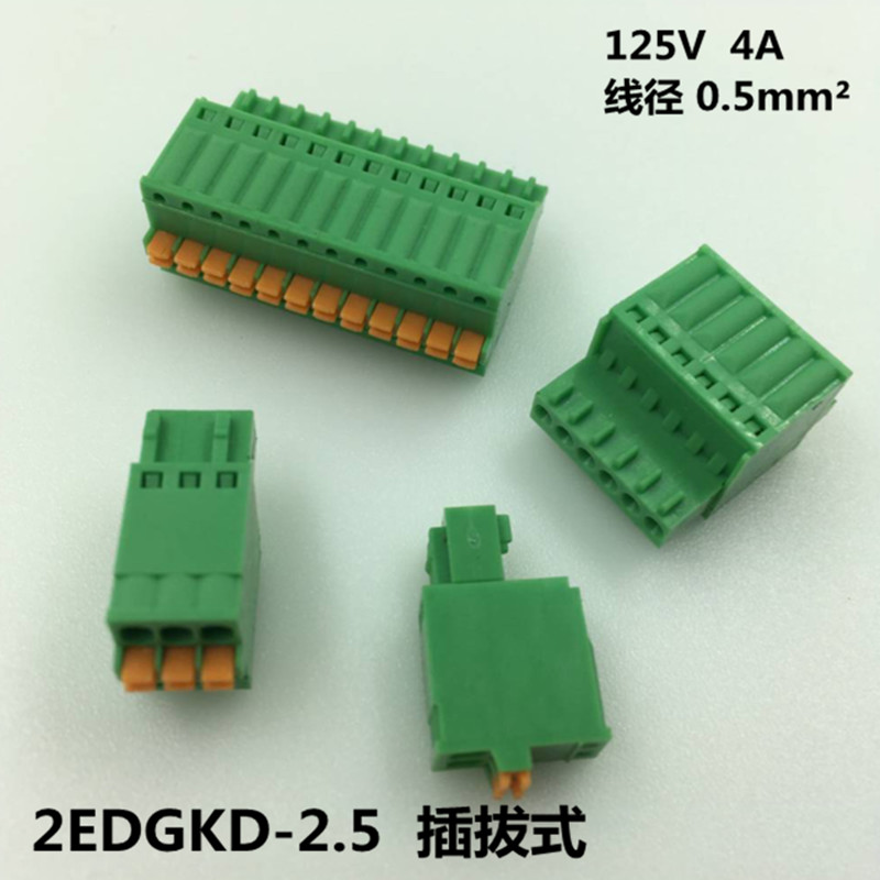 10sets Screw-free 2EDGKD-2.5 / 2.54mm pitch male and female pin pluggable PCB terminal blocks 2p/3p/4p/5p/6p/7p/8p/9p/10p rapport w153