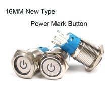 Free shipping 16mm Metal LED indicator push button switches Momentary/Latching power mark flat head