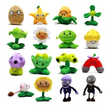 2016 Hot Sale14-16cm Baby/ Children PP Cotton Soft Stuffed  Plants vs Zombies Plush Doll Toys for Kids Gifts /Party
