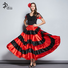 Flamengo Red Flamenco Stage