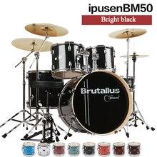 Ipusen multiple colour 400mm adult children Drum Five four Cymbals beginners introduction practice professional performance