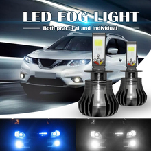 Car Fog Light Dual Color 160W H3 LED Fog Light Bulbs 6000K White + 8000K Ice Blue Colors Strobe Lamp Bulb COB Bulb Kit for Car sst 90 2300lm led emitter 8000k white light bulb 4 2v