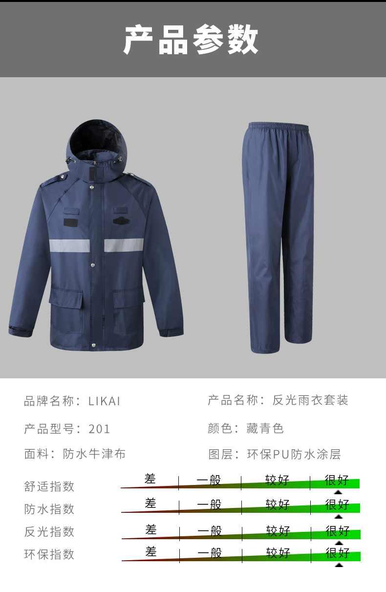 เสื้อกันฝนถนนการบริหารความปลอดภัยป้องกันเสื้อผ้าคำเตือนการจราจรสุขาภิบาลเรืองแสงเสื้อกันฝนฝน gear