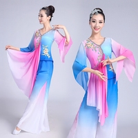 ancient chinese costume stage performance clothing folk dress hanfu women stage costume chinese dance costumes yongko dance