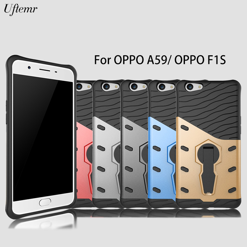 Uftemr Case for OPPO A59 Cover Shockproof Armor Luxury Silicon PC Hard back cover case for OPPO F1s F1 S fundas Coque