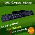 Nz375aa jigu frete grátis original bateria do portátil para hp probook 4510 s 4515 s 4710 s 4720 s 4510 s/ct 4515 s/ct 4710 s/ct