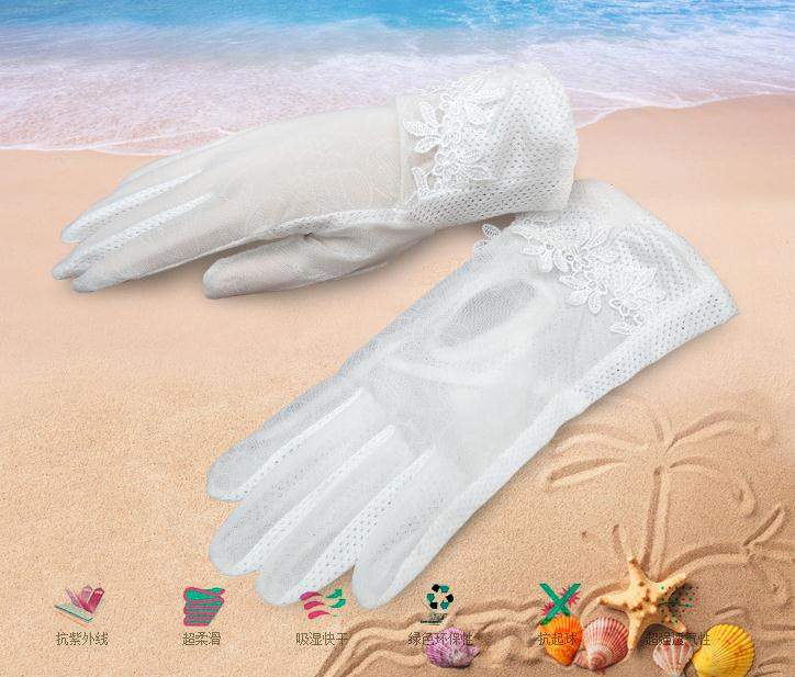Woman s Summer Outdoor Sports Fitness Cycling Sunscreen Short Sun Gloves Thin lace Fashion Touch Screen