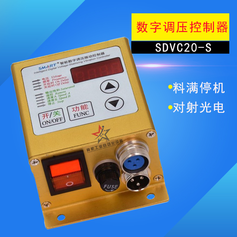 Voltage Regulating Controller SDVC20-S Vibrating Disk Linear Feeder General Intelligent Digital Voltage Regulating Controller