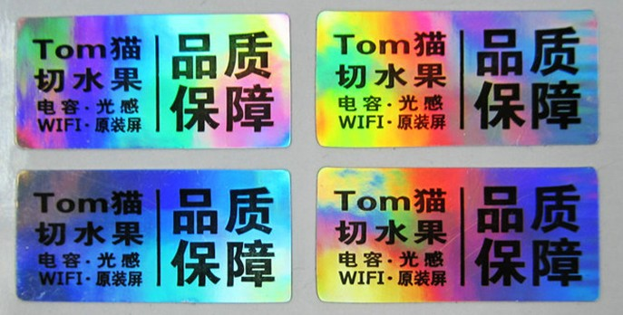 Custom rainbow color reflective silver PET hologram sticker label with full color printing