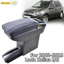 Accoudoir de voiture rotatif, boîte de rangement, Console centrale, Kalina, pour Lada Granta 2012 2013 2014 2015 2016 2017 2018
