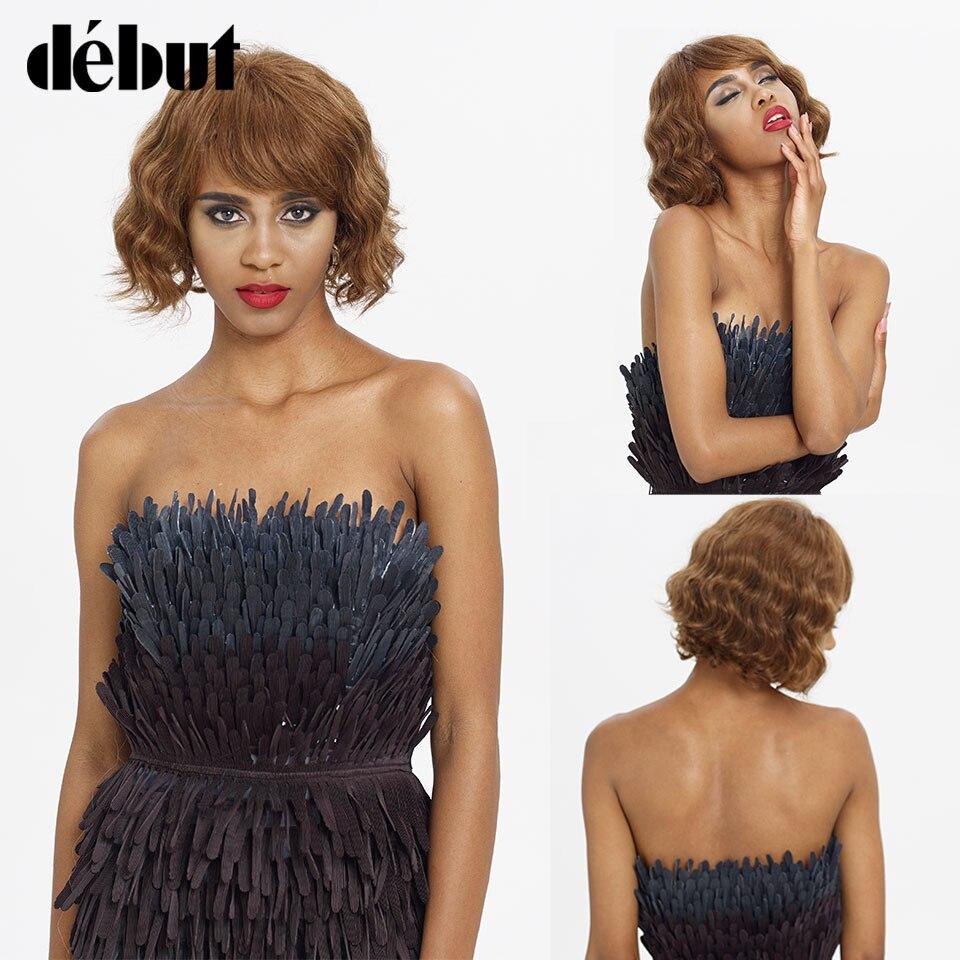 Debut Loose Deep Wave Wavy Human Hair Wig Brazilian Remy Human Hair Wigs For Black Women Short Bob Curly Wigs Free Shipping