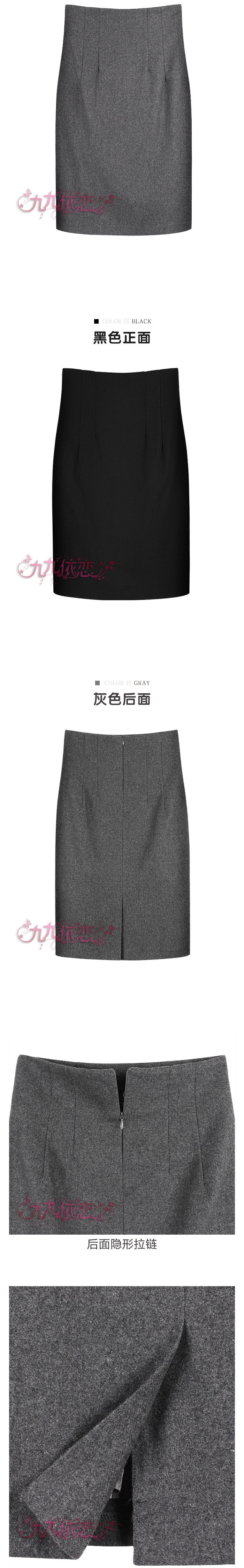 HTB1RjkYGVXXXXX8XFXXq6xXFXXXN - FREE SHIPPING Pencil skirts for women winter formal high waisted JKP146