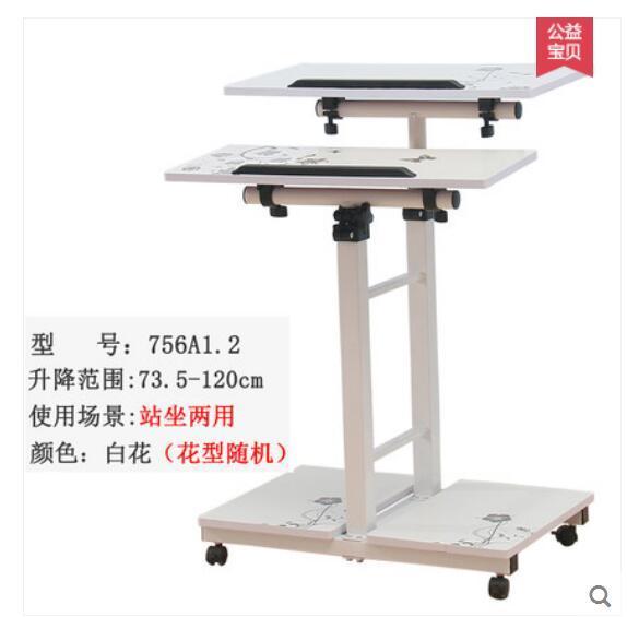 -Purpose Mutil estilo Pé mesas de Computador Móvel Altura Ajustável Mesa Do Laptop