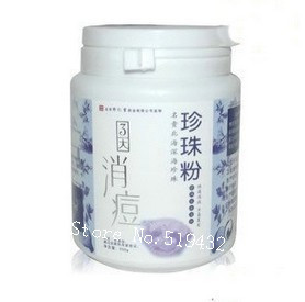 The original packaging 100% free delivery, 3 days acne, no recurrence 250 grams pearl powder mask powder makeup Whitening