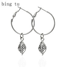 Bing Tu Simple Drop Earrings For Women Vintage Big Round Earring Metal Leaf Pendant Dangling Earrings Geometric Jewelry kolczyki(China)