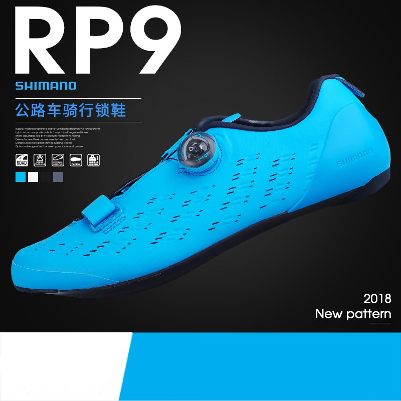 2018 SHIMANO SH RC5/9 SPD SL Road Bike Shoes Riding Equipment Bicycle Cycling Locking Shoes BOA adjustable breathable shoes west biking bike chain wheel 39 53t bicycle crank 170 175mm fit speed 9 mtb road bike cycling bicycle crank