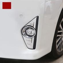 lsrtw2017 car styling stainless steel car front foglight trims for toyota alphard toyota vellfire 2015 2016 2017 2018 2019 lsrtw2017 car styling abs car front foglight trims chrome for toyota vellfire 2015 2016 2017 2018 2019 2020 ah30