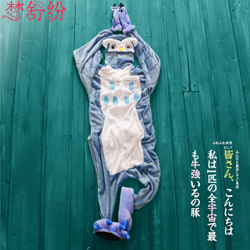 2018 Real Unicornio Winter Pajamas Cute Girls Flannel Suit Male Lovers Home Furnishing Thickened Children Long Sleeved Autumn