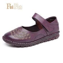 Купить с кэшбэком PEIPAH Spring Handmade Women Shoes Genuine Leather Fashion Mary Jane Flats Shoes Women Casual Soft Slip On Shoes Mocassins
