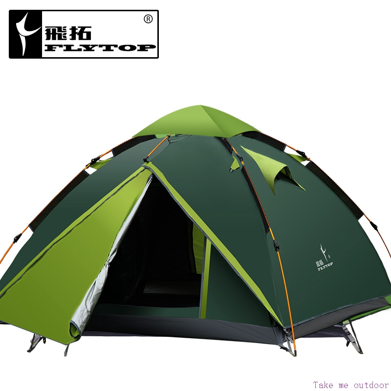 2017 top quality on sale 2 layer 4 season 3-4 person anti rain wind proof automatic hiking beach fishing outdoor camping tent hewolf 2persons 4seasons double layer anti big rain wind outdoor mountains camping tent couple hiking tent in good quality