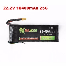 RC Lipo Battery 6S 22.2V 10400mAh 25C With XT60 T Plug For RC Quadcopter FPV