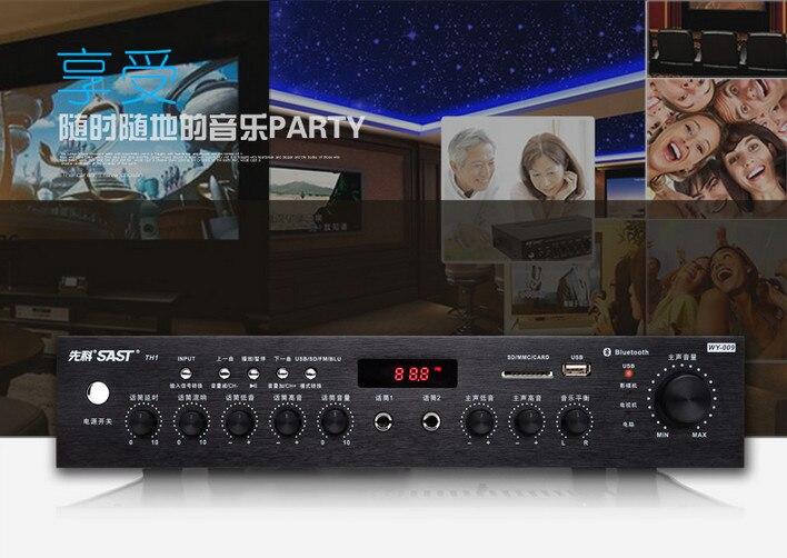 WY-009 200W power home amplifier 5.1 channels HiFi home theater AMP high quality karaoke ok audio AV Amplifier