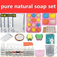 14 sets Breast milk handmade soapDIY handmade soap materials package 1KG soap base natural soap mold tooling material set