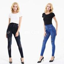 Women Adjustable High Waist Blue Black Leggings Distressed Ripped Skinny Denim Jeans Pants