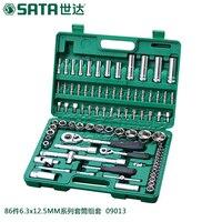 SATA 86 шт. комплект для ремонта авто, гаечные ключи авто набор инструментов 09013