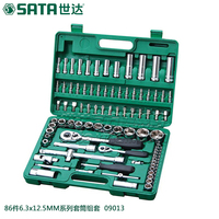 SATA 86pcs Auto Repair Kit, Ratchet Wrenches Auto Tool Set 09013