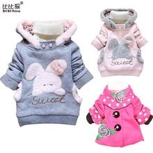 Kids Jackets 2015 Children Clothing Cartoon Rabbit Fleece Outerwear Girls Clothes Hooded Jacket  Winter Coat Roupa Infantil