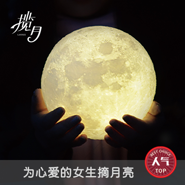3D Print Moon Lamp Night Light Bland Gift Decorative Party Artware Home  Kids Bedroom Despicable Me. Aliexpress com   Buy 3D Print Moon Lamp Night Light Bland Gift