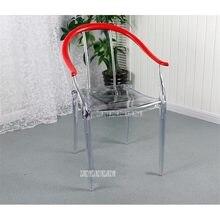 Chaise Transparent Promotion Achetez Des Chaise Transparent