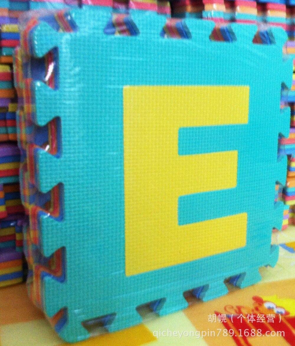 Ikea Rastejando Game Pad Tapete Crian As Eva Espuma De Quebra Cabe A  -> Tapetes Para Sala Ikea