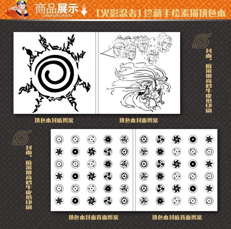 Naruto libro para colorear estilo del jardín secreto para aliviar el ...