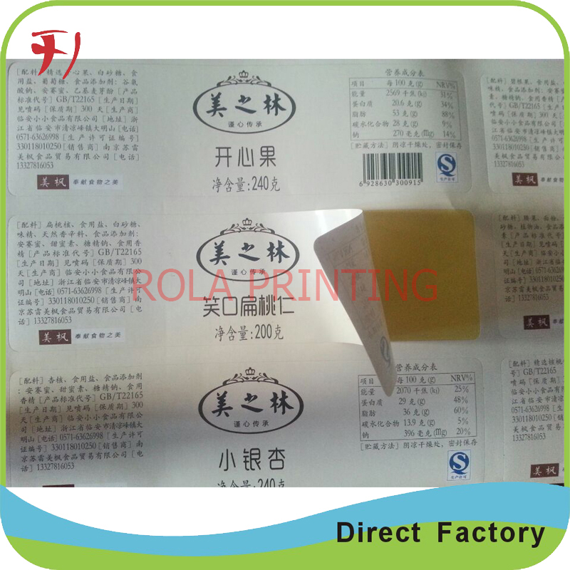 High quality fancy strong adhesive waterproof custom stickerprinting labeldie cut stickers with high quality in stationery sticker from office school
