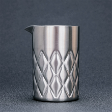 580ml / 750ml Stirring Tin Cocktail Mixing Glass Double-walled And Vacuum Insulated For Temperature Consistency Silver/Copper технопарк машинка инерционная uaz hunter мчс