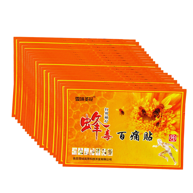40 Pcs/lot Chinese Medicines Bee Venom Balm Joint Pain Patch Neck Back Body Massage Relaxation Pain Killer Body Massager Plaster